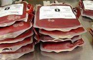 خون ساز در طب سنتی
